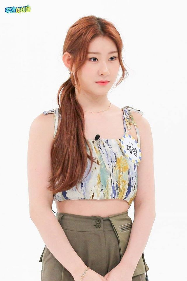 Làm idol nhưng bị cho là kém xinh thì sao? Nghe tâm sự của Chaeryeong (ITZY) sẽ biết ảnh 1