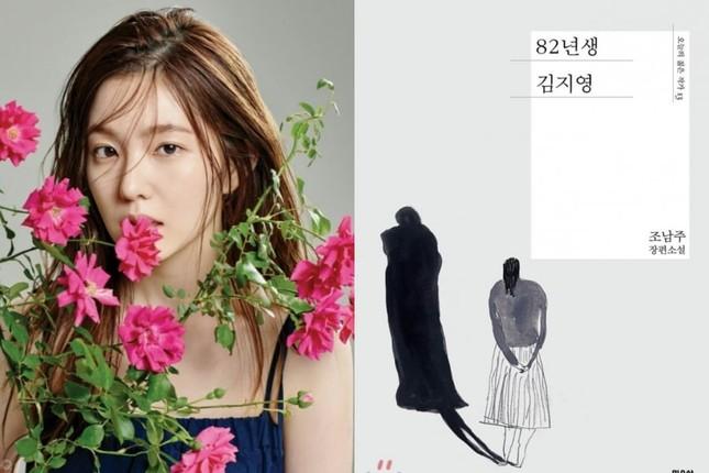 Chiếc áo thun này có gì bất thường mà khiến Joy (Red Velvet) bị chỉ trích dữ dội? ảnh 1
