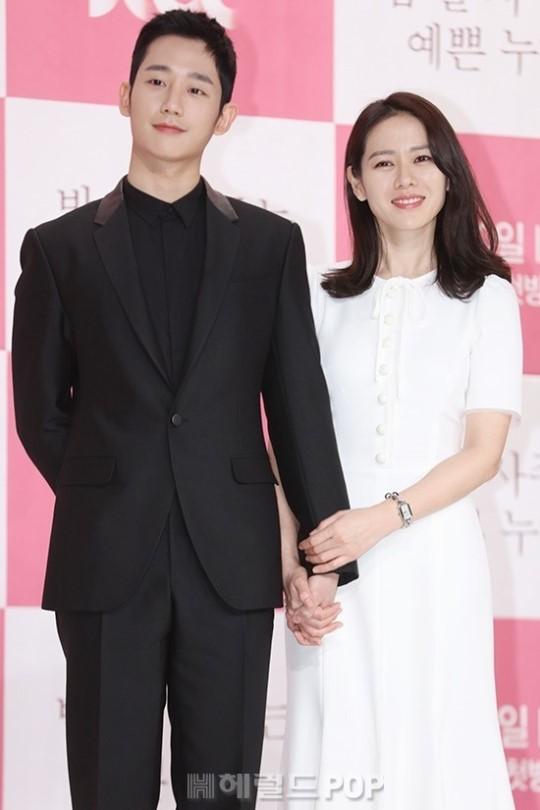 """Dàn cast của """"Snowdrop"""" khiến fan hài lòng: Jung Hae In sánh đôi cùng Jisoo BLACKPINK ảnh 1"""