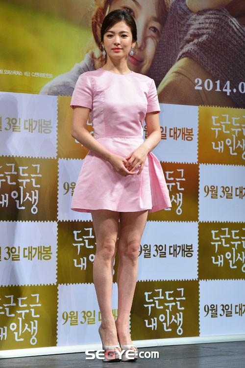 Đại minh tinh châu Á Song Hye Kyo khiến mạng xã hội Hàn Quốc náo loạn chỉ vì 1 tấm ảnh ảnh 7