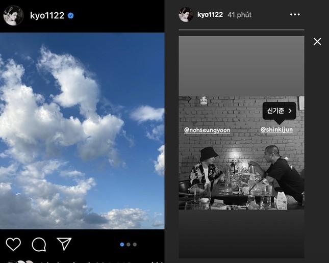 Song Hye Kyo có ẩn ý gì khi đăng hình này lên Instagram đúng sinh nhật Song Joong Ki? ảnh 2