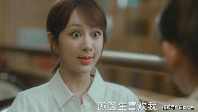 Diễn xuất thế nào mà Dương Tử, Tiêu Chiến lại bị chê nhiều hơn khen trong phim sắp chiếu? ảnh 4