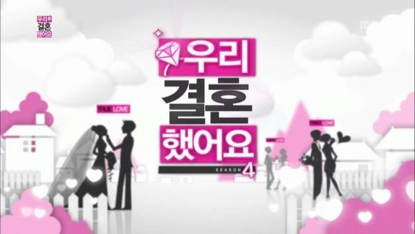 Show thực tế này có gì lạ mà netizen gọi ngay tên Song Joong Ki và Song Hye Kyo? ảnh 1