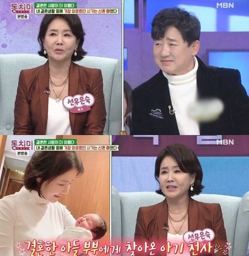 Show thực tế này có gì lạ mà netizen gọi ngay tên Song Joong Ki và Song Hye Kyo? ảnh 2
