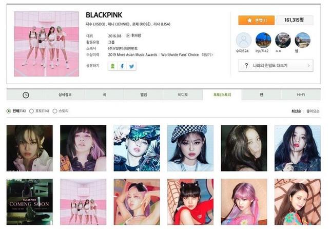 """Nhìn poster """"Lovesick Girls"""", bạn có nhận ra điểm bất thường về hình ảnh của Rosé? ảnh 2"""