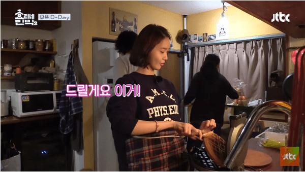 Học ngay Yoona 3 công thức nấu nướng bất bại, đến hội ghét bếp cũng làm được ảnh 1