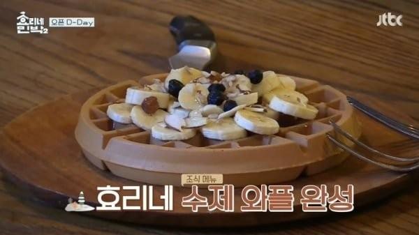 Học ngay Yoona 3 công thức nấu nướng bất bại, đến hội ghét bếp cũng làm được ảnh 2