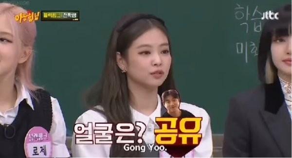 Mỹ nam xứ Hàn nào đẹp xuất sắc tới mức cả Jennie lẫn Lisa chọn làm hình mẫu lý tưởng? ảnh 3