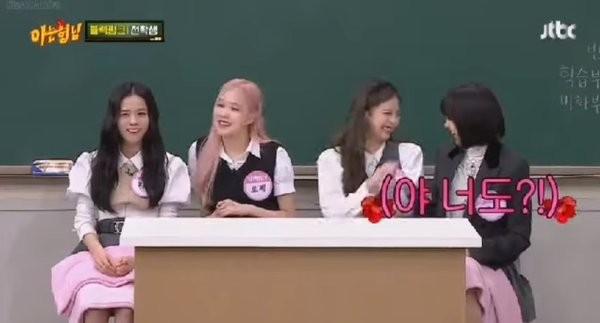 Mỹ nam xứ Hàn nào đẹp xuất sắc tới mức cả Jennie lẫn Lisa chọn làm hình mẫu lý tưởng? ảnh 4