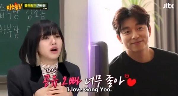 Mỹ nam xứ Hàn nào đẹp xuất sắc tới mức cả Jennie lẫn Lisa chọn làm hình mẫu lý tưởng? ảnh 2