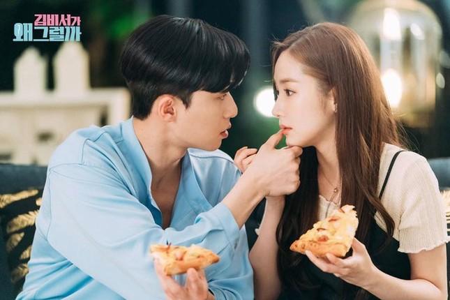 Chỉ vì một bức ảnh, Park Min Young lại bị nghi đang hẹn hò Park Seo Joon ảnh 1