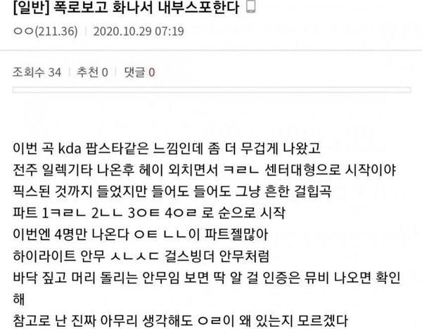 """Có lẽ nào aespa chính là Red Velvet """"phiên bản 2"""": Không dừng lại ở 4 thành viên? ảnh 1"""