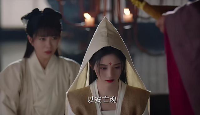 """Chỉ có thể là """"mỹ nữ 4000 năm"""" Cúc Tịnh Y: Đóng cảnh chịu tang mà ngỡ sắp dự tiệc! ảnh 3"""