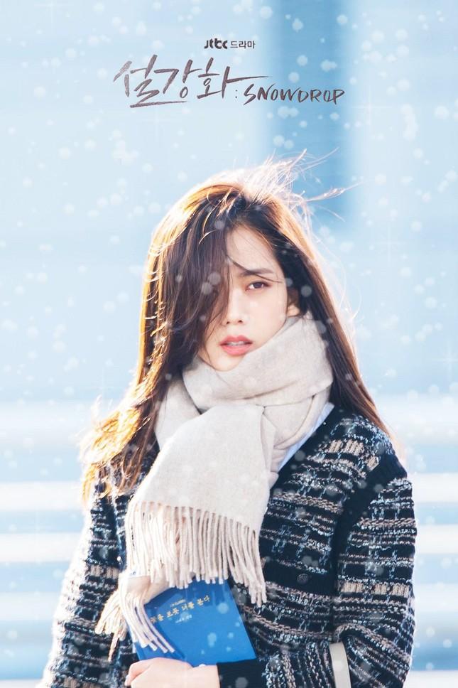 Netizen liệu có bớt ném đá Jisoo (BLACKPINK) sau khi biết sự thật này của phim Snowdrop? ảnh 1
