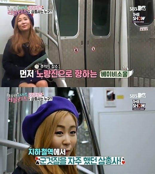 """Muốn biết netizen Hàn """"khó ở"""" cỡ nào, cứ nghe những lý do khiến idol bị chỉ trích là rõ ảnh 3"""