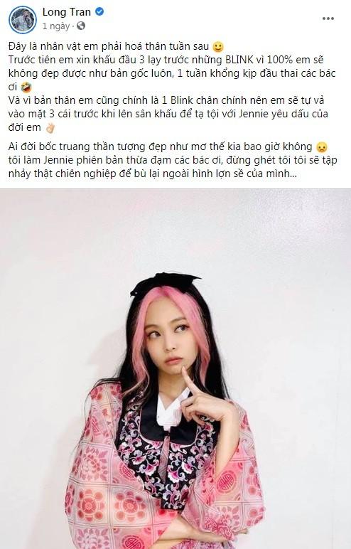 """Bốc trúng BLACKPINK cho """"Gương Mặt Thân Quen 2020"""", Long Chun chọn hóa thân làm cô gái nào ảnh 3"""