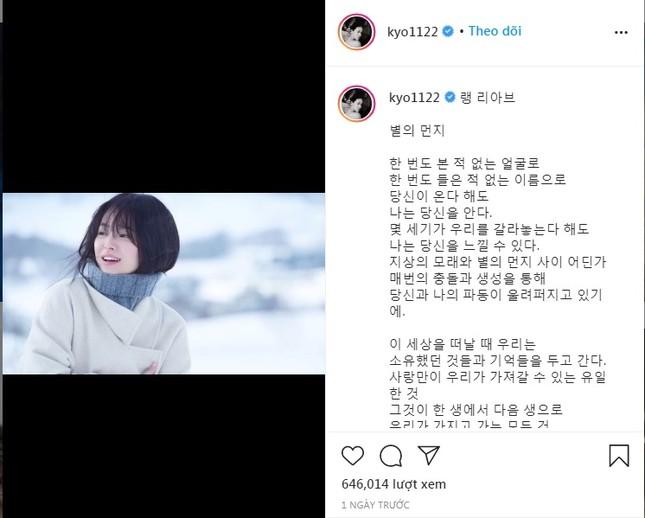 Song Hye Kyo đón sinh nhật bằng một bài thơ tình: Có gì liên quan tới Song Joong Ki không? ảnh 2