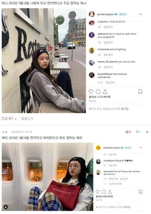 Chịu hết nổi việc Yeri bị bảo sao chép Jennie, fan Yeri có cách minh oan cực hiệu quả ảnh 7