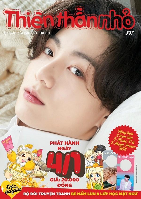 Thiên Thần Nhỏ 397: Cùng Jungkook BTS đi tìm mẹo nhỏ hữu ích đón năm mới rực rỡ ảnh 4