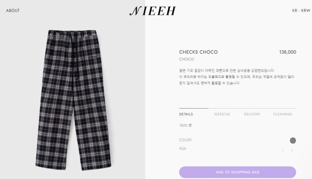 BLACKPINK đồng loạt lăng xê một chiếc quần, netizen truy tìm lai lịch thì càng bất ngờ hơn ảnh 5
