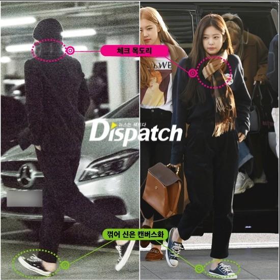 Những màn phản hồi tin đồn siêu mặn mòi của YG Ent: G-Dragon và Jennie có là số 1? ảnh 4