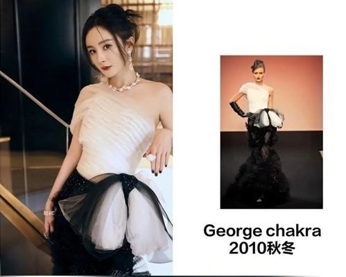 Lý do khiến Dương Mịch tránh đi thảm đỏ Đêm hội Weibo là vì lai lịch bất thường của bộ váy? ảnh 3