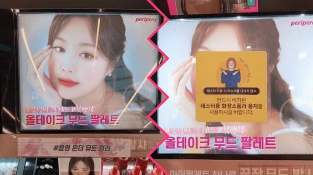 Hai người mẫu lần lượt dính phốt bắt nạt, đây chính là thương hiệu mỹ phẩm nhọ nhất xứ Hàn ảnh 2