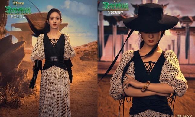 Cùng tạo hình công chúa Raya, Hoa hậu H'Hen Niê và Triệu Lệ Dĩnh ai thần thái hơn? ảnh 6
