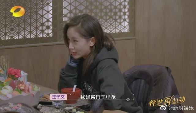 Nàng thơ Dior Beauty Trung Quốc công khai chuyện bí mật có con theo cách cực sốc ảnh 2