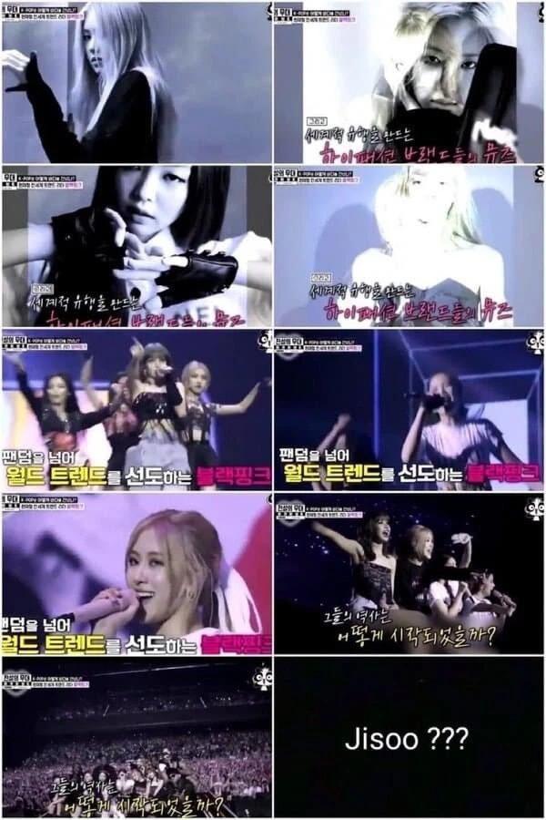 """Bị YG Ent nhiều lần """"bỏ quên"""" chưa đủ, Jisoo còn thành """"người vô hình"""" trên đài SBS ảnh 2"""
