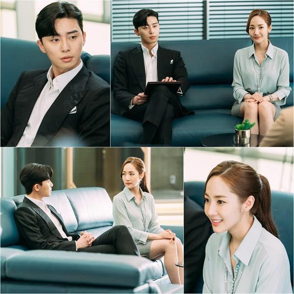 Có lẽ nào Park Min Young sơ sểnh tới mức làm lộ bằng chứng hẹn hò Park Seo Joon? ảnh 1