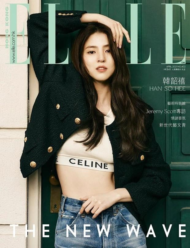 """So Hee đúng là """"tiểu tam đẹp nhất xứ Hàn"""", đụng hàng Lisa vẫn không hề kém cạnh ảnh 4"""