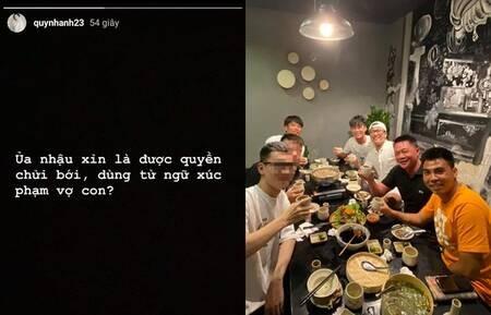 """""""Ngôn tình Việt"""" tháng 5 đầy biến động: Rộ tin đồn lục đục của loạt couple """"vạn người mê"""" ảnh 7"""