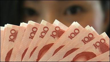 Bắc Kinh kết án 364 quan chức tham nhũng ảnh 1