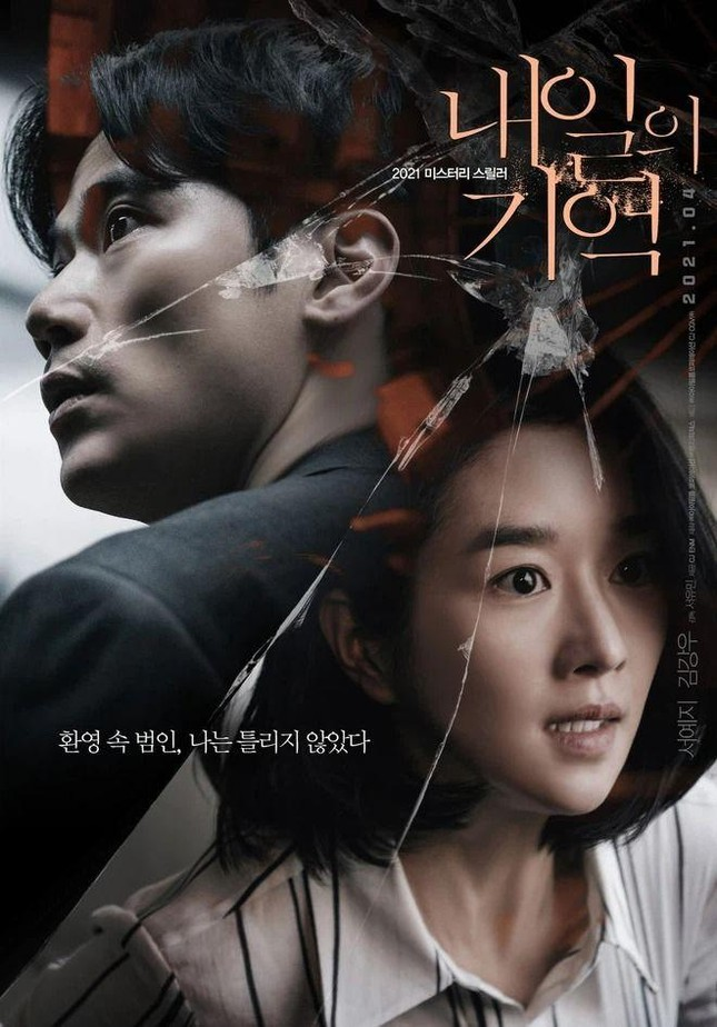 """Scandal """"Điên nữ"""" Seo Ye Ji - Con cưng cũng hóa con ghẻ khi công chúng đồng loạt """"quay xe"""" ảnh 5"""