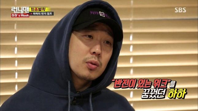 """Không chỉ Kwang Soo, chấn thương dồn nén sau nụ cười của tất cả thành viên """"Running Man"""" ảnh 1"""