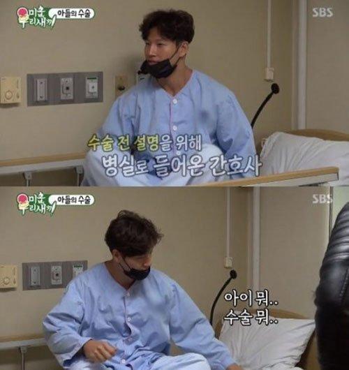 """Không chỉ Kwang Soo, chấn thương dồn nén sau nụ cười của tất cả thành viên """"Running Man"""" ảnh 3"""