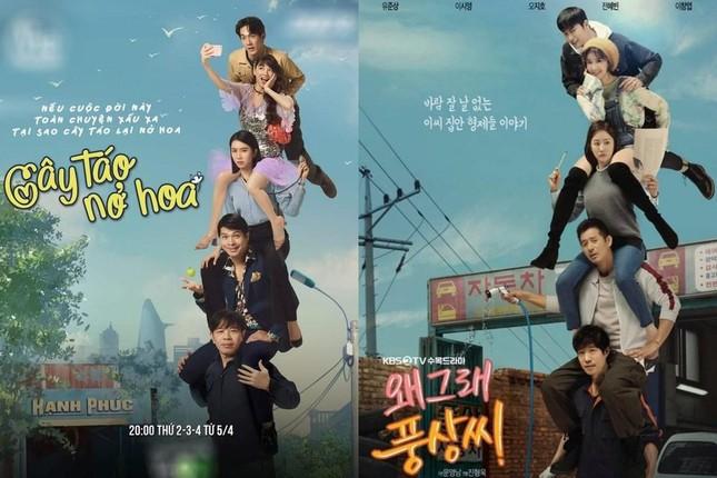 """Sự thật chuyện poster phim """"Cây Táo Nở Hoa"""" đạo nhái phim Hàn """"What's Wrong Poong Sang"""" ảnh 2"""