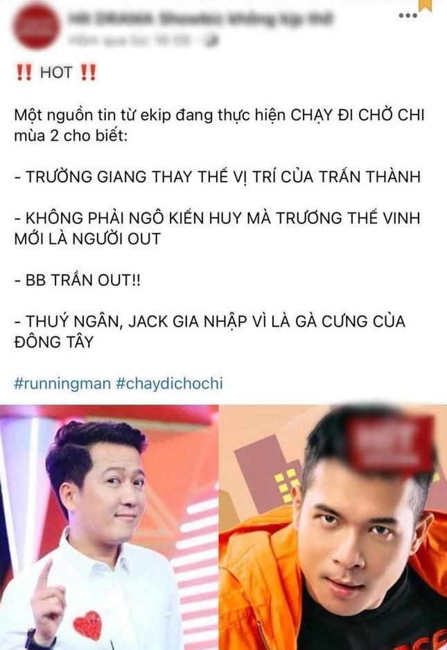"""Nghi vấn Trường Giang thay Trấn Thành trong Running Man: Mùa 2 khác gì """"7 Nụ Cười Xuân""""? ảnh 2"""