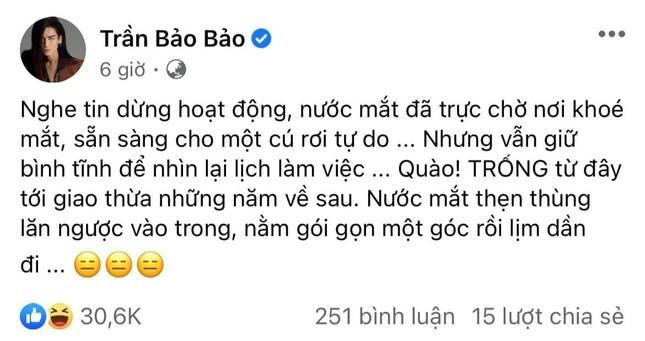 """""""Chốt sổ"""" dàn cast Running Man Việt mùa 2: Vắng hai """"thánh chơi dơ"""" BB Trần và Trấn Thành ảnh 5"""