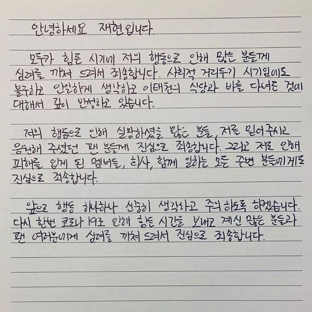 Jaehyun NCT viết thư tay, gửi lời xin lỗi về việc xuất hiện ở Itaewon ảnh 2