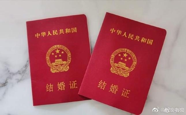 """Mỹ nam """"Cùng Ngắm Mưa Sao Băng"""" đăng ảnh kết hôn đúng ngày lễ Tình nhân Trung Quốc ảnh 2"""