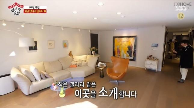 """Hé lộ khối tài sản của """"Chị Đẹp"""" Son Ye Jin, không kém cạnh """"nữ tài phiệt"""" Yoon Se Ri ảnh 4"""