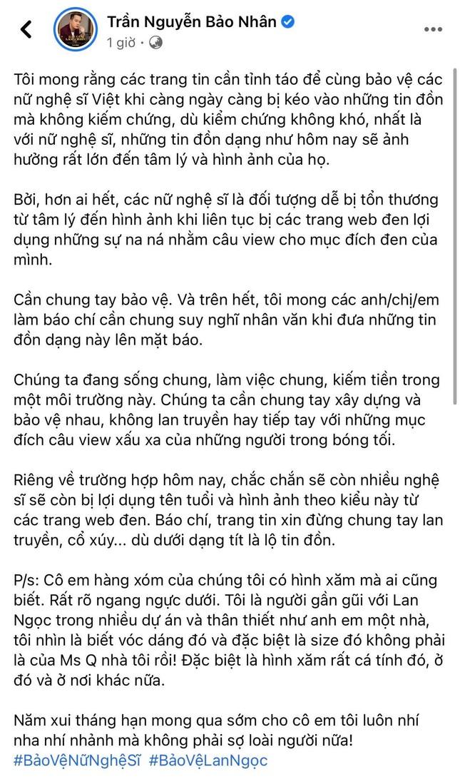 Ninh Dương Lan Ngọc bức xúc, phủ nhận là nữ chính trong đoạn clip nóng đang gây xôn xao ảnh 3