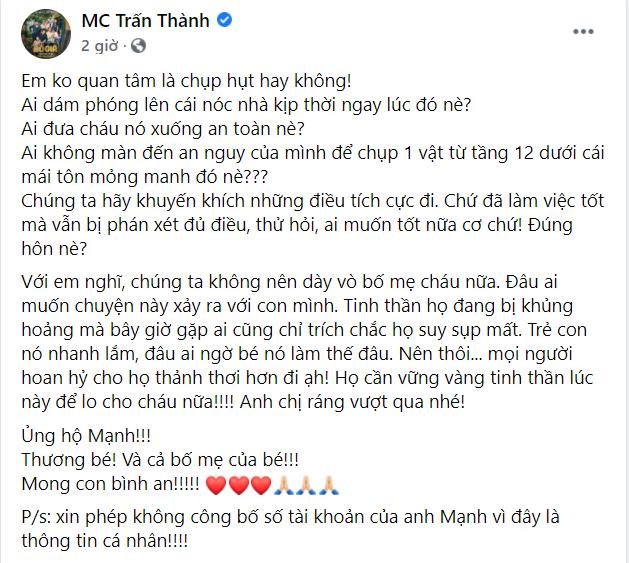 """Trấn Thành chuyển """"nóng"""" 10 triệu đồng, Việt Hương ca ngợi hết lời anh Nguyễn Ngọc Mạnh ảnh 1"""