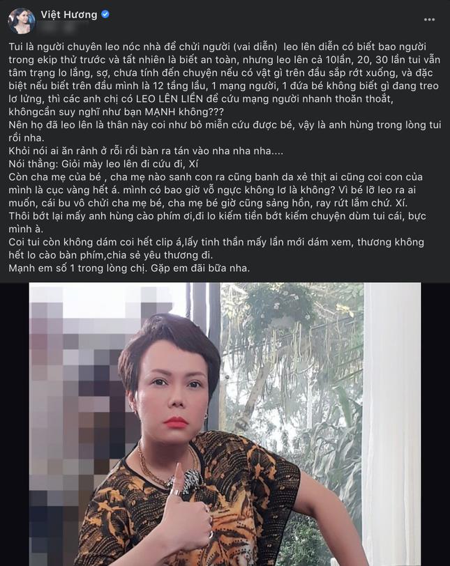 """Trấn Thành chuyển """"nóng"""" 10 triệu đồng, Việt Hương ca ngợi hết lời anh Nguyễn Ngọc Mạnh ảnh 3"""