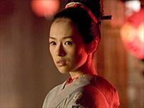 """Trung Quốc cấm """"Hồiức củamộtGeisha"""" ảnh 1"""