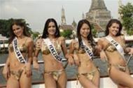 Chuyện bên lề cuộc thi Hoa hậu Hoàn Vũ ảnh 1