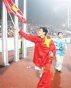 Công Vinh vào top 10 cầu thủ châu Á đáng xem năm 2009 ảnh 1