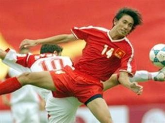 U23 Việt Nam vô địch LG Cup! ảnh 1